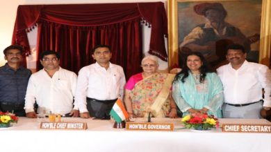 Photo of Four New Ministers Inducted In Goa Cabinet