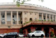 Photo of RS Secretariat Issues Dos & Don'ts For Parl Committee Meets