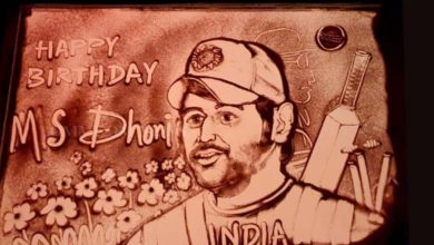 Photo of Manas Sahoo Creates Sand Art On Occasion Of Dhoni's Birthday