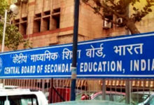 Photo of CBSE Report Card: From 83.4% In 2019 To 88.78% This Year