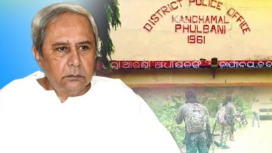 Photo of Odisha CM Boosts Kandhamal SPs Morale Over Succesful Anti-Maost Op