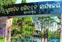 Photo of Odisha Fights COVID-19: BMC Gets Into Action Mode, Shuts RTO, Bank And Godown In Bhubaneswar