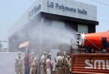 Photo of LG Polymers CEO, 11 Others Arrested For Vizag Gas Leak