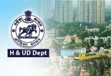 Photo of Rebate Period For Property Tax Payment In Odisha Extended
