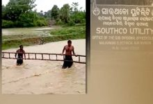 Photo of SOUTHCO Staff Brave River Current To Restore Electricity In Malkangiri Villages