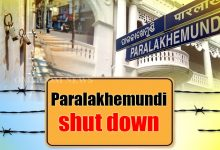 Photo of Odisha: Parlakhemundi Town To Shut Down For 3 Days For COVID Screening