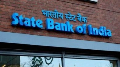 Photo of SBI Okays Up To Rs 1,760 Cr Investment In Yes Bank's FPO