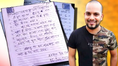Photo of Wishes Unfulfilled, No One Responsible For My Death: Aditya's 'Suicide Note' Recovered