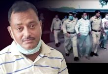 Photo of Cop Killer Vikas Dubey Arrested In Ujjain