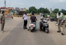 Photo of Cuttack: 524 Booked For Violating Social Distancing Norms In 24 Hrs