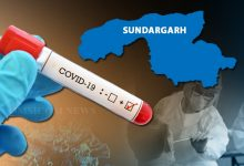 Photo of Highest Single-Day Spike Of 83 COVID-19 Cases Detected In Sundergarh District