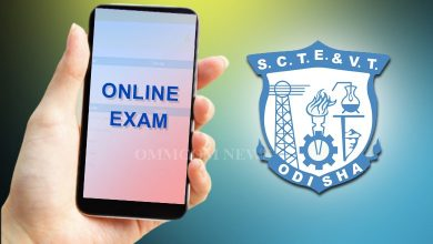 Photo of Odisha: SCTE&VT Allows Students To Appear Exams Using Smartphones