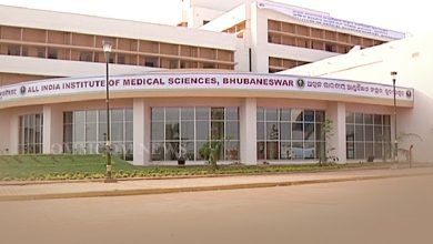 Photo of AIIMS-Bhubaneswar OPD Shut From July 10 Until Further Notice