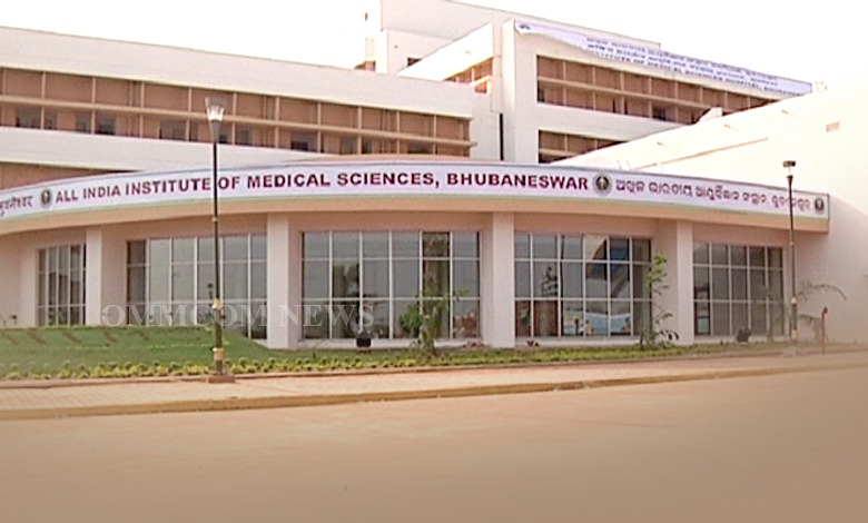 AIIMS-Bhubaneswar OPD Shut From July 10 Until Further Notice
