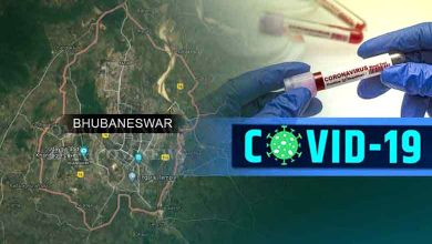 Photo of 18 Local Contact Cases Among 32 New COVID-19 Cases In Bhubaneswar
