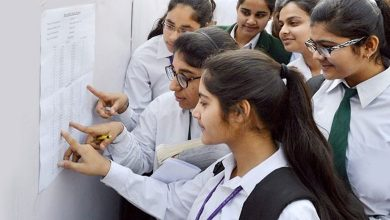 Photo of CBSE To Publish Std XII & X Results July 11 And 13