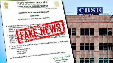 Photo of Circular On CBSE Results Turns Out To Be Fake, Board Issues Fake News Alert