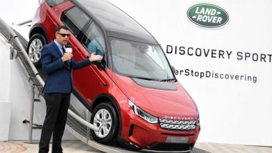 Photo of JLR's June Retail Sales Fall 25% Amid Pandemic
