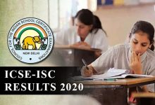 Photo of ICSE, ISC Results 2020 To Be Announced Tomorrow