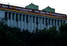 Photo of PNB Board Approves Plan To Raise Rs 10,000 Cr