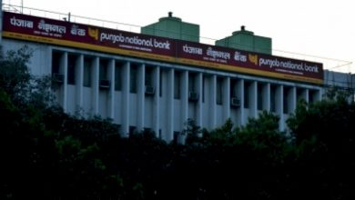 Photo of PNB Reports Rs 3,688 Cr Borrowal Fraud By DHFL