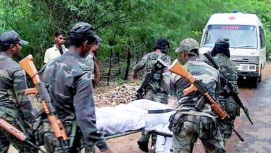 Photo of 4 Maoists Killed In Bihar Encounter