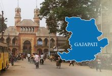 Photo of Gajapati District Admin Bars All Nonessential Movement From Ganjam, Srikakulam
