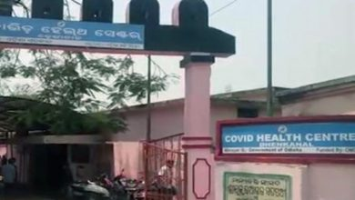 Photo of Dhenkanal COVID Health Centre Gets Upgraded To COVID Hospital