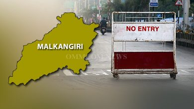 Photo of COVID-19: Malkangiri Restricts Entry Of Visitors From 13 Districts To Prevent Spread