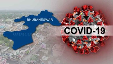 Photo of 38 New COVID-19 Cases Detected In Bhubaneswar Even As 6 Recover