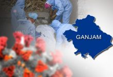 Photo of Ganjam Collector Raises Awareness On COVID-19 Deaths