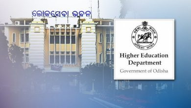 Photo of Odisha: Employees Of Higher Education Dept Urged To Maintain Punctuality