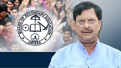 Photo of Odisha Matric Results By July 31, Says Minister