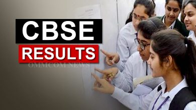 Photo of CBSE Announces Class XII Results