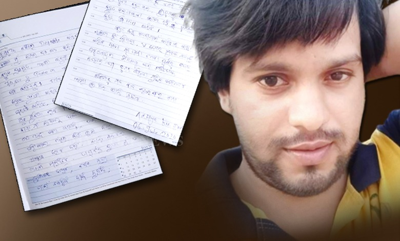 Odisha: Aditya's Purported Suicide Note Sent For Forensic Examination