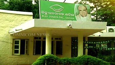 Photo of 18 Leaders Appointed District In-Charge Of BJD's State Women Committee