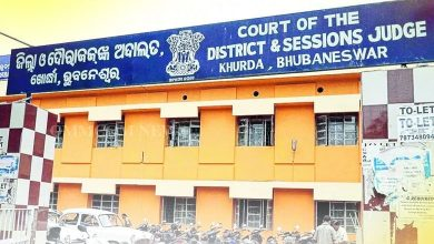 Photo of Odisha: Ayush Director Released On Bail In Sexual Harassment Case