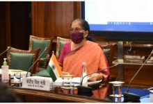 Photo of Finance Minister Reviews Pradhan Mantri Fasal Bima Yojana