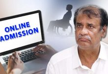 Photo of Odisha Enables Online Admission For Differently Abled School Students