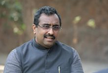 Photo of MoS, Ram Madhav In Quarantine After BJP J&K Prez Tests Covid +Ve