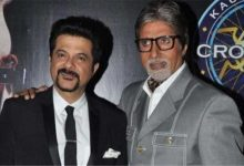 Photo of When Big B And Anil Kapoor Performed Live Together