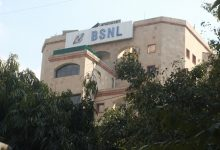 Photo of BSNL Employees Union To Protest Against Cancellation Of 4G Tender