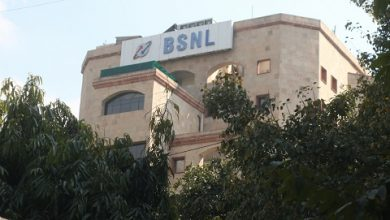 Photo of BSNL Raises Rs 8,500 Cr Via Sovereign Bonds