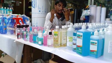 Photo of 18% GST Applicable For Alcohol Based Hand Sanitisers: AAR