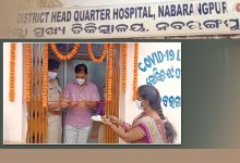 Photo of Nabarangpur DHH Gets Its Own COVID-19 Lab