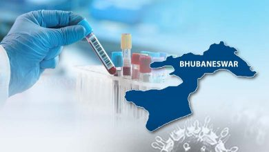 Photo of Odisha: 90 More Test Positive For Covid-19 In Bhubaneswar