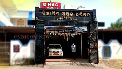 Photo of COVID-19 In Odisha: Chatrapur ULBs Shutdown For 6 Days, Hinjlicut & Ganjam NAC Exempted