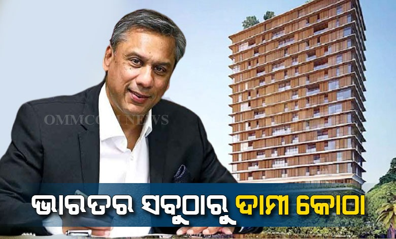 Businessman Buys Flat Worth Rs 100 Cr In India