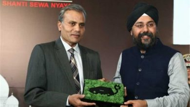 Photo of Uber Appoints Prabhjeet Singh As President Of India, South Asia