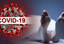 Photo of Australia Records Deadliest Day Of COVID-19 Pandemic